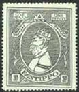 The Penny Black featuring His Majesty King Koko: first stamp of Fantippo.