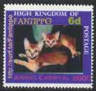 2000, Cats are featured on thix sixpence stamp celebrating the Animal Carnival.