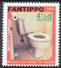 2003 Anti-Fly Campaign.
